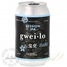 12 cans of Gweilo Session IPA