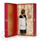 Kavalan Solist Sherry Single Cask Strength Single Malt Whisky Gift Set
