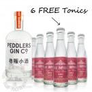 Peddlers Gin (w/6 FREE East Imperial Burma Tonic)