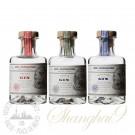St. George Gin Trio Set (3x200ml)